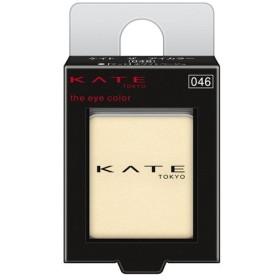 カネボウ KATE ケイト ザ アイカラー 046 ホワイトベージュ (1.4g) マット