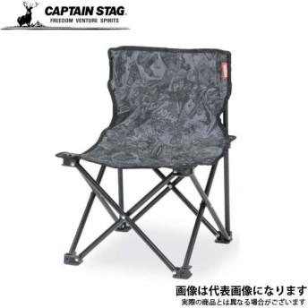 マーベル コンパクトチェア コミック/ブラック MA-1084 キャプテンスタッグ チェア イス アウトドア キャンプ 用品 道具