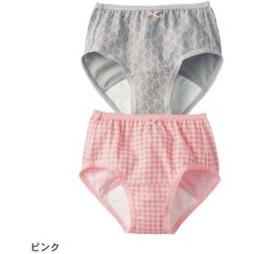 子供 ブラジャー サニタリーショーツ ベルメゾン サニタリーショーツ2枚セット ピンク