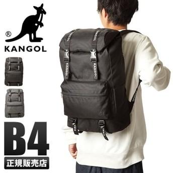 対象店|最大P27倍 カンゴール リュック 27L B4 KANGOL 250-4710 メンズ レディース カブセリュック