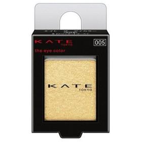 カネボウ KATE ケイト ザ アイカラー 005 ゴールド (1.4g) グリッター