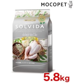 [ソルビダ]Solvida グレインフリー チキン 室内飼育7歳以上用 5.8kg / 犬 ドライフード 4562312014541 #w-158650-00-00