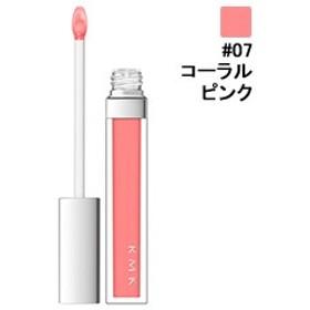 リップジェリーグロス #07 コーラルピンク 5.5g RMK (ルミコ) RMK 化粧品 コスメ