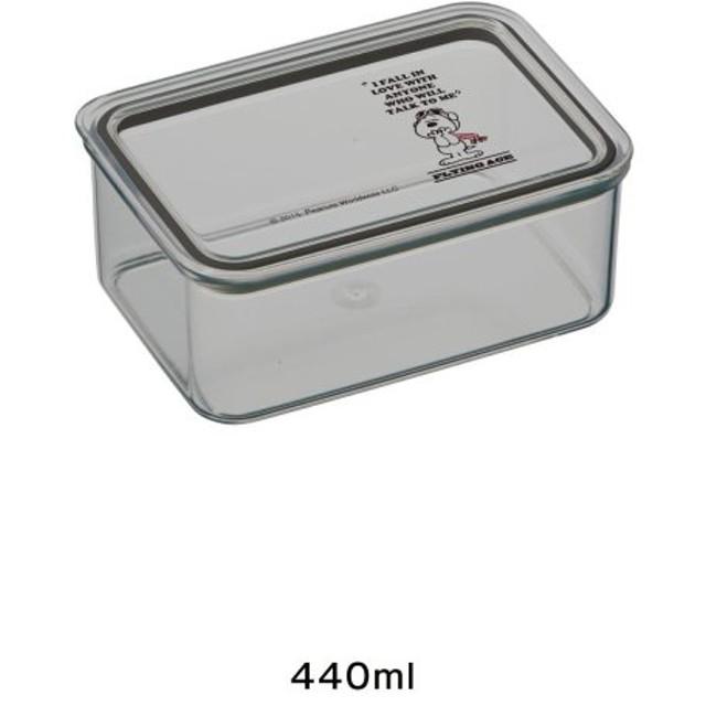 スヌーピー きれいに重なる食品保存ケース