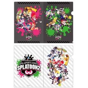 NPB eスポーツシリーズ スプラトゥーン2 クリアファイル セット