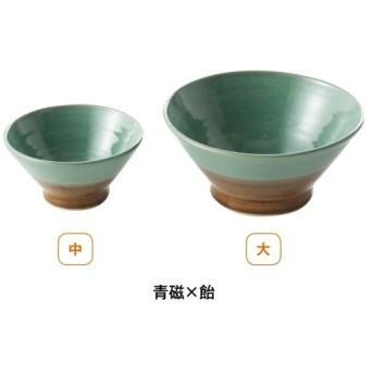 ベルメゾン 益子焼 和田窯 ツートンくらわんか碗 「セイジ×アメ」(中)