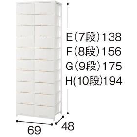 たくさん収納できるタワー型の衣装ケース(ハンガー付きタイプあり) - セシール ■カラー:ホワイト ベージュ ダークブラウン ■サイズ:C(1列/9段),H(2列/10段),L(3列/10段),N(ハンガー/8段),K(3列/9段),G(2列/9段),F(2列/8段),M(ハンガー/7段),P(ハンガー/10段),J(3列/8段),O(ハンガー/9段)