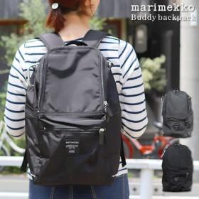 Marimekko Buddy backpack マリメッコ リュック バックパック