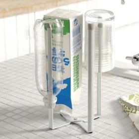山崎実業 グラススタンド プレート キッチンエコスタンド ホワイト | コップ立て ポリ袋ホルダー ペットボトル 乾かす