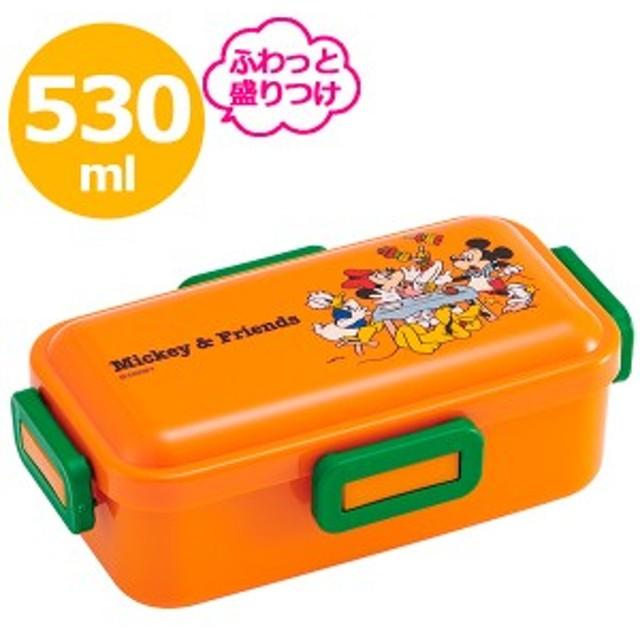 弁当箱 ミッキー&フレンズ ふわっと弁当箱 530ml PFLB6 | ランチボックス お弁当箱 ミッキーマウス