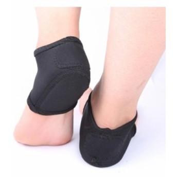 2pcs足ヒール足首包帯パッド足底筋膜炎治療疼痛緩和アーチサポート