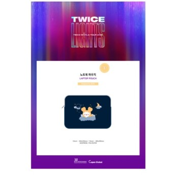 TWICE 公式グッズ TWICE WORLD TOUR 2019 TWICELIGHTS IN SEOUL ラップトップポーチ