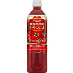 デルモンテ 食塩無添加トマトジュース(900g12本入)[トマトジュース(無塩)]【送料無料】