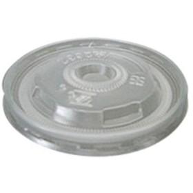 (まとめ)水野産業 スープカップ専用ふた 390ml用 1袋(50個)〔×10セット〕【配達日時指定不可】