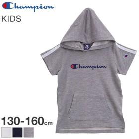 【メール便(25)】 (チャンピオン)Champion スウェット パーカー キッズ ジュニア 女の子 男の子 半袖 ルームウェア パジャマ ロゴ フード トレーナー