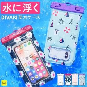 スマホ 防水ケース 花柄 完全防水 浮く iphone8 iphone7スマホケース フローティング 防水ケース DIVAID patterns
