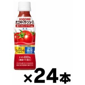 カゴメトマトジュース 高リコピントマト使用 265g×24本  490130602401024