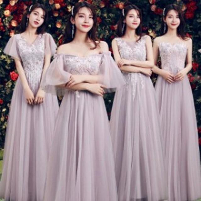 cee55962191 パーティードレス ロング丈 20代 30代 ブライズメイドドレス オフショルダー 発表会ドレス