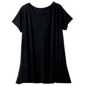 (Ranan/ラナン)フレアーシルエットドレープTシャツ/レディース ブラック