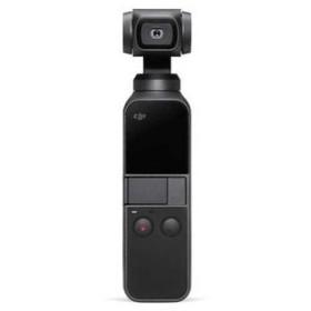訳あり:DJI OSMO POCKET 3軸ジンバルスタビライザー搭載ハンドヘルドカメラ 未使用品