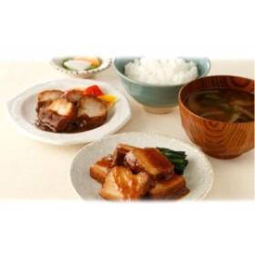 送料無料 米久の晩餐 和奏の味 豚肉の味噌煮込み 豚肉の和醤煮込み 肉・肉加工品 バーベキュー 煮豚 味噌