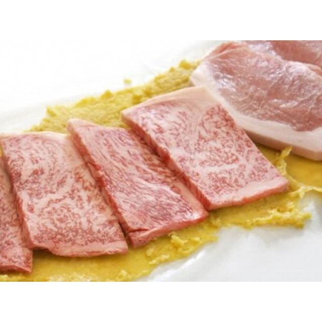 「遠州夢咲牛」と遠州麦豚「極楽豚」の特選味噌漬けセット[2019]