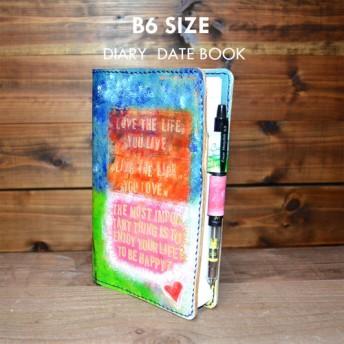 空と大地【1点もの】レザー手染め手縫いスケジュール帳/手帳カバーB6サイズ