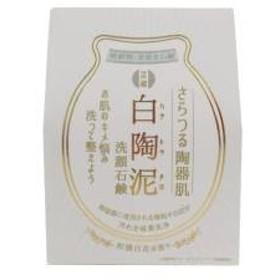 ペリカン石鹸 白陶泥石鹸(100g)