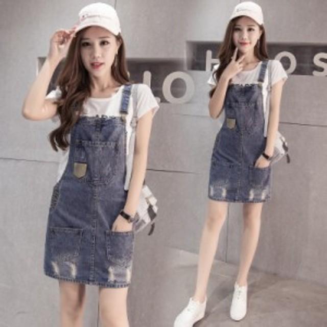 新しい緩いデニムストラップスカートの女性の短い段落スリムカジュアルドレス大きいサイズの女性の服の韓國語バージョン