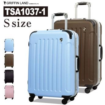 S スーツケース 小型 TSAロック搭載 旅行かばん キャリーケース トランク 一年保証 TSA37-1★スーツケース 小型