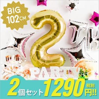 【2枚セット】バルーン 数字 送料無料 誕生日 特大サイズ 風船 おしゃれ かわいい ゴールド シルバー 数字 バルーン アルミ箔 風船 おしゃれ パーティー 装飾 #8M79#