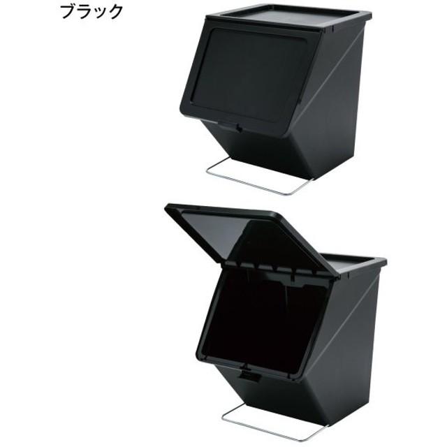 """分別・積み重ねができるフラップゴミ箱""""ペリカン ガービー"""" カラー 「ブラック」"""