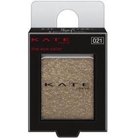 カネボウ KATE ケイト ザ アイカラー 021 ブラウン (1.4g) グリッター