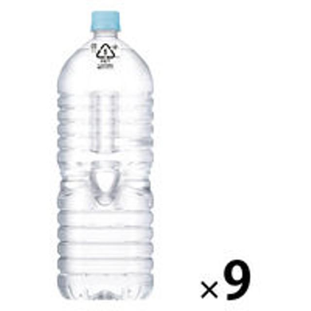 アサヒ飲料 おいしい水 天然水 ラベルレス 2L 1箱(9本入)