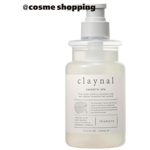 claynal/スムーススパ シャンプー(本体) シャンプー