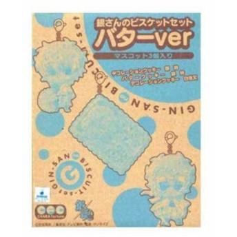 ジャンプフェスタ2010 銀魂 chara fortune 銀さんのビスケットセット バターVER.