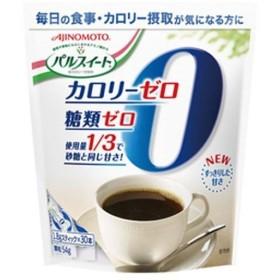 (まとめ)味の素 パルスイート カロリーゼロ スティックシュガー 1袋(1.8g×30本)〔×10セット〕【配達日時指定不可】