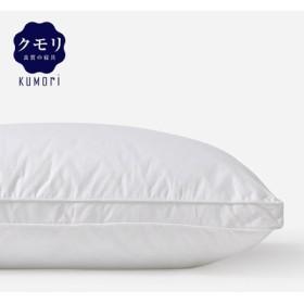 ウォッシャブル枕 まくら 洗える枕 ウォッシャブル ピロー テイジン 4363
