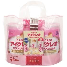 アイクレオのにこにこセット<バランスミルク>(800g×2缶パック) スティック5本付【粉ミルク】