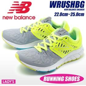 NEW BALANCE ニューバランス ランニングシューズ WRUSHBG レディース 靴 NB シューズ