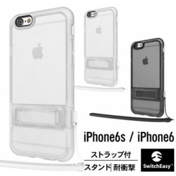 iPhone6s ケース iPhone6 ケース ストラップ付き 耐衝撃 衝撃 吸収 ハード カバー キック スタンド 搭載 保護 フィルム 付き ストラップ