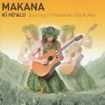 マカナ/キー・ホーアル ジャーニー・オブ・ハワイアン・スラック・キー 【CD】