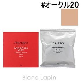 【箱・外装不良】資生堂 SHISEIDO シンクロスキンホワイトクッションコンパクトWT レフィル #オークル20 Golden 3 / 12g [145481]