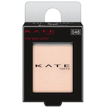 カネボウ KATE ケイト ザ アイカラー 048 ライトピンク (1.4g) マット