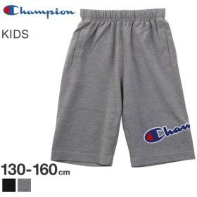 (チャンピオン)Champion ハーフパンツ キッズ ジュニア 男の子 女の子 130cm-160cm 子供服 パジャマ ルームウェア