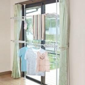 セキスイ つっぱり式 室内物干し 窓枠ものほし テラス窓用2段式 TMT-102