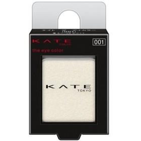 カネボウ KATE ケイト ザ アイカラー 001 ホワイト (1.4g) パール