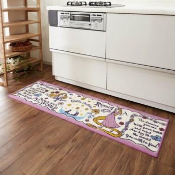 キッチンマット ディズニー 抗菌防臭加工のキッチンマット ラプンツェル 約45×120