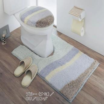 トイレマットセット ロング 洗える トイレマット フタカバー セット 2点セット おしゃれ 安い 北欧 ふかふか ふわふわ 新生活 温水洗浄 ブルー 青色 ナミ