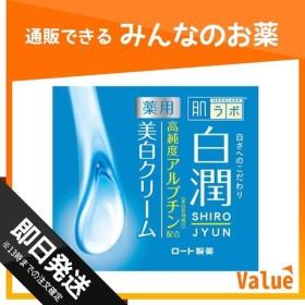肌ラボ 白潤 薬用美白クリーム 50g